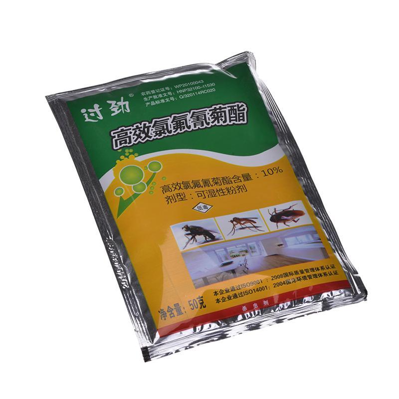 过劲.10%高效氯氟氰菊酯可湿性粉剂 1