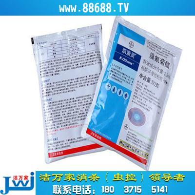 凯素灵溴氰菊酯可湿性粉剂 1