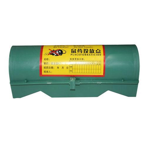 绿色老分体毒饵盒 2