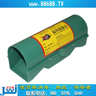 绿色老分体毒饵盒 1