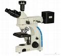 金相顯微鏡JAP203i