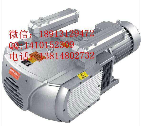木工雕刻机KVE250 L真空泵|欧乐霸KVE250L真空泵 1