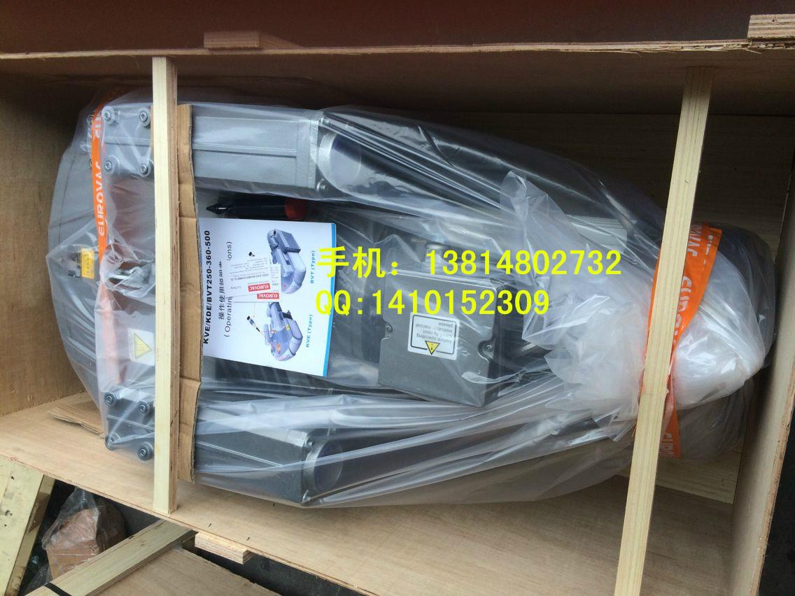 木工雕刻机KVE250 L真空泵|欧乐霸KVE250L真空泵 4