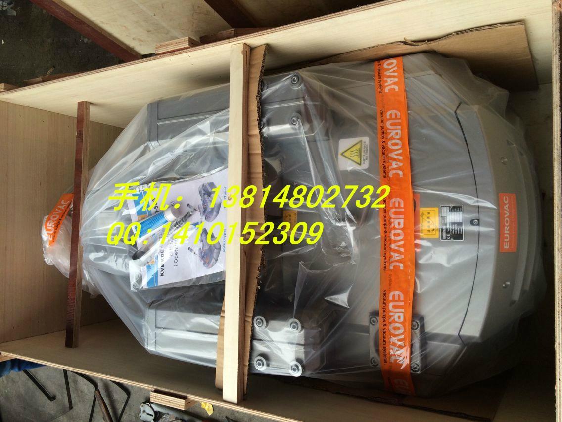 木工雕刻机KVE250 L真空泵|欧乐霸KVE250L真空泵 5