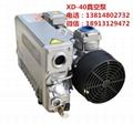 XD-040真空泵  真空包装