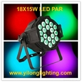 18x15w RGBAW 5 in 1 aluminum led par light,par led stage light,disco light dmx
