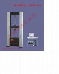 防水材料拉力试验机