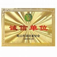 金铜奖水晶金箔牌