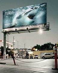 广告塔牌广告标识型材系统