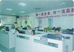 華泰科技實業有限公司