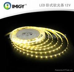 宜美LED光條