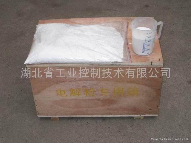 电解粉  电液粉 1