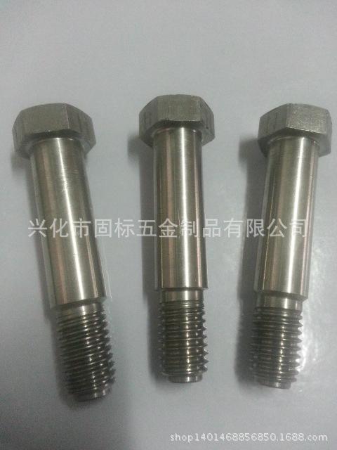 不鏽鋼非標螺栓  4
