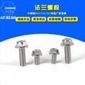 不鏽鋼法蘭螺栓 4