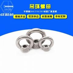 不锈钢吊环