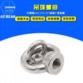 不鏽鋼弔環 4