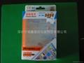 PVC彩印盒 3
