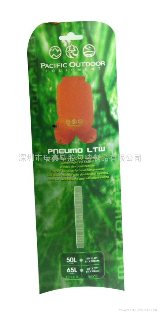 PVC膠盒 4