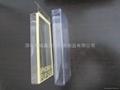 PVC折盒 1