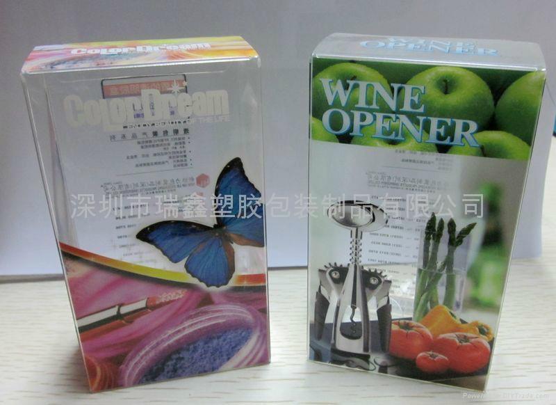 PVC折盒 3