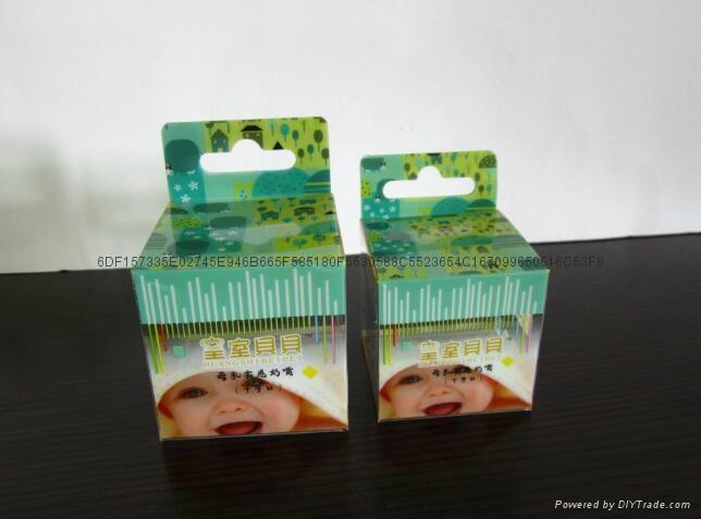 PVC彩印盒 1