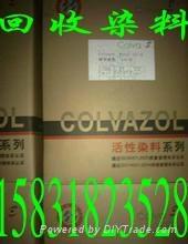 回收環氧樹脂