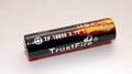 TrustFire Protected 18650 2400mAh 3.7V