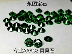 祖母绿锆石八心八箭彩色锆石生产