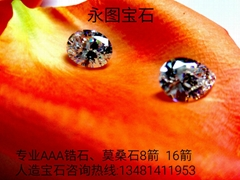 杂形锆石AAA梧州人造锆石生产