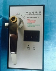 DSN-DM/Y戶內程序刀閘電磁鎖