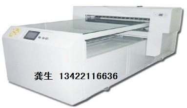 广州数码印刷设备  打印机 1