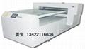 广州数码印刷设备  打印机