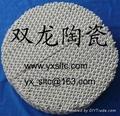陶瓷波紋填料 2