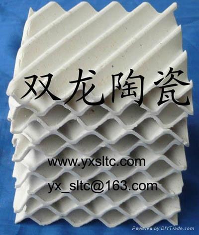 陶瓷波紋填料 5