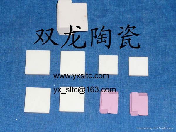 工業陶瓷 1