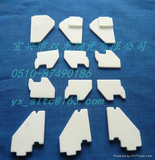陶瓷開關墊片 1