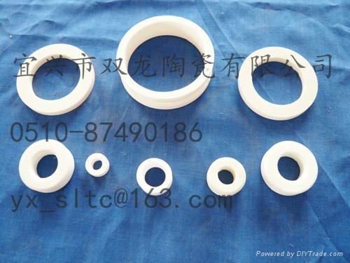 絕緣陶瓷瓷環 1
