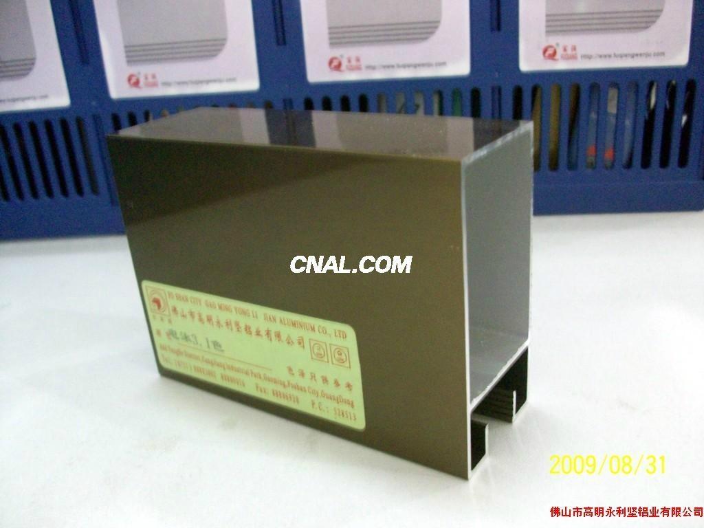 幕牆鋁合金型材 1