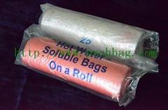 dirty linen biodegradable laundry bag