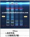 SALE! Astragalus P.E. Polysaccharide 50%
