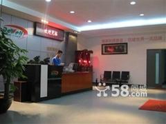 深圳市創新佳電子標籤有限公司