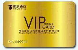 外貿品質PVC卡 5