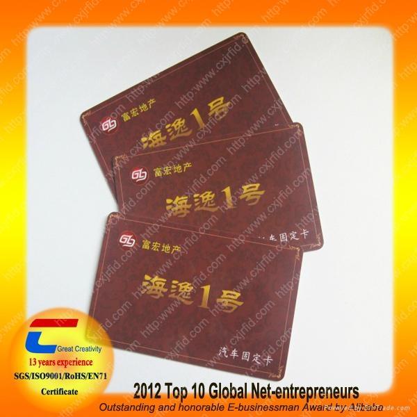 NXP S50非接觸式IC卡 2