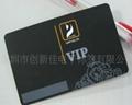 外貿品質PVC卡 1