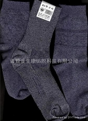01式纳米抗菌军袜