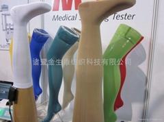 长筒防静脉曲张有跟压力袜