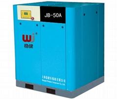 上海稳健空压机工厂直销