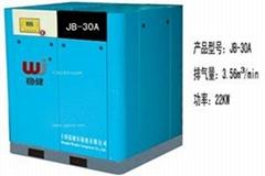 稳健空压机矿山开采专用螺杆空压机