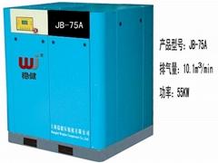 纺织行业专用低压螺杆空压机首选稳健空压机