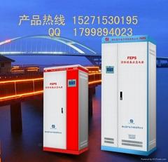 HYS-380-11KW/昆明EPS